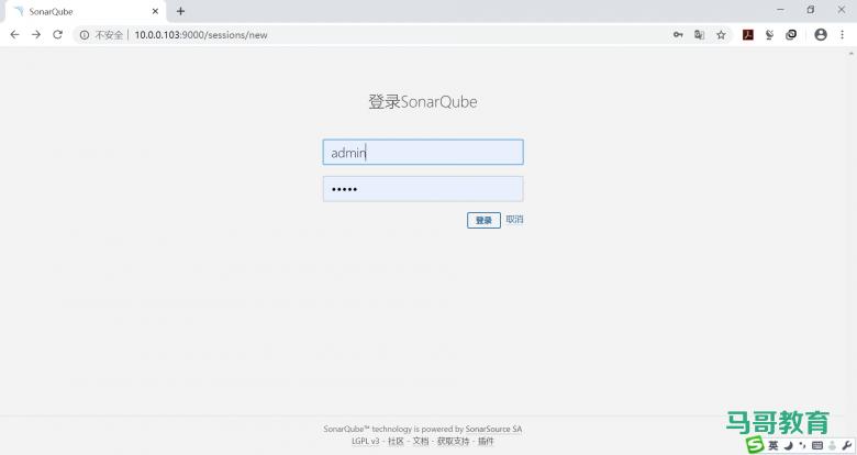 代码质量测试工具SonarQube安装配置插图(14)
