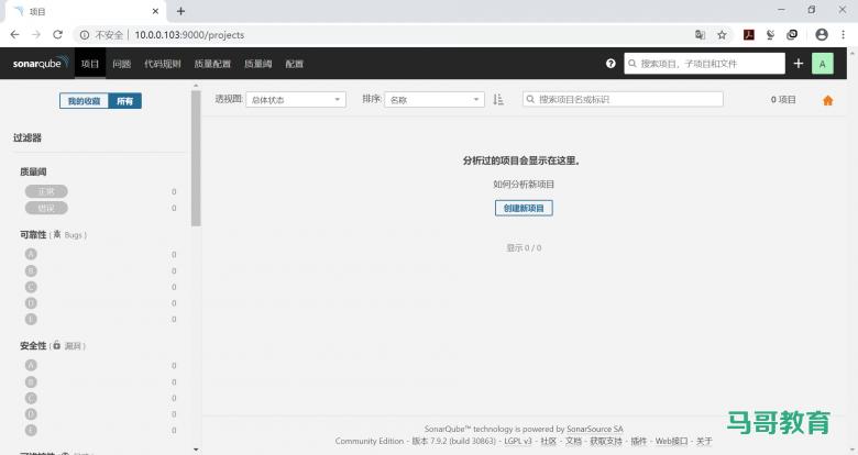 代码质量测试工具SonarQube安装配置插图(15)
