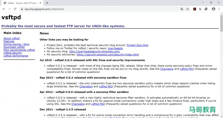 文件传输协议FTP介绍插图