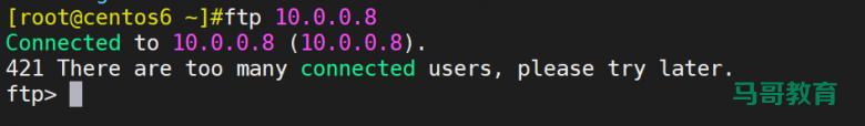 vsftpd服务常见配置插图(1)