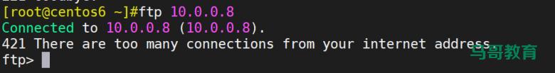 vsftpd服务常见配置插图(2)