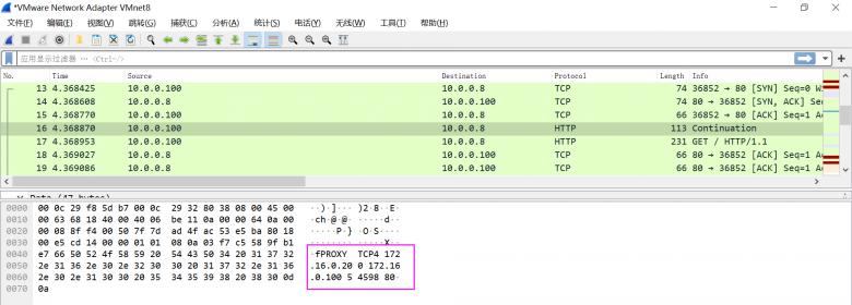 haproxy-IP透传插图(3)