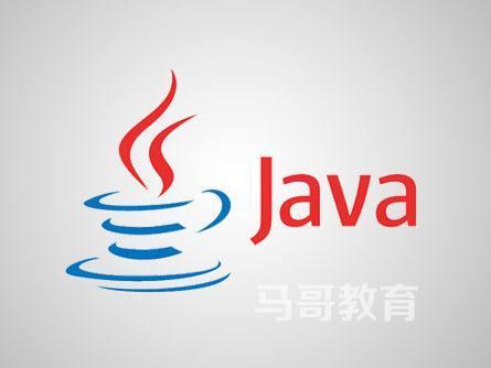 Java介绍,基础入门插图