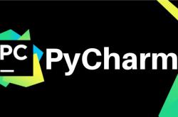 详尽实用的 PyCharm 教程,这篇文章值得一看插图