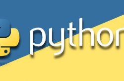 Python类的基础--设计、使用插图