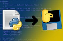 利用pyinstaller打包Python程序为一个可执行文件插图